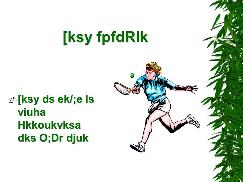 [ksy fpfdRlk [ksy ds ek/;e ls viuha Hkkoukvksa dks O;Dr djuk
